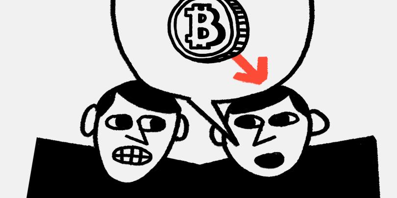«Все пошло не так». Почему биткоин может упасть до $10 тыс.