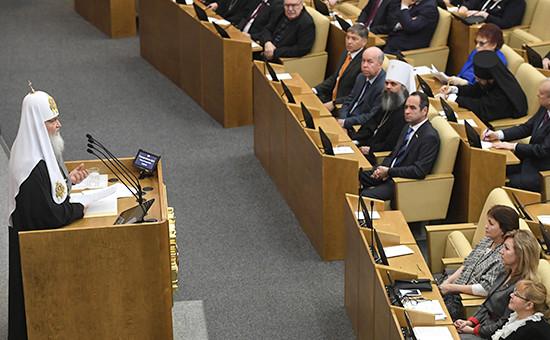 Глава Русской православной церкви патриарх Кирилл на открытии V Рождественских парламентских встреч вГосдуме