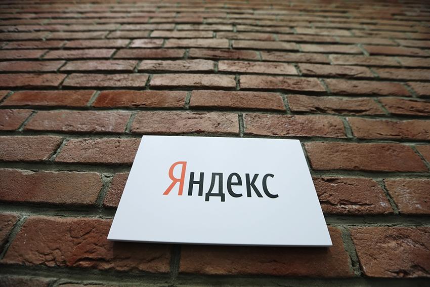 Фото: ТАСС/ Павел Головкин