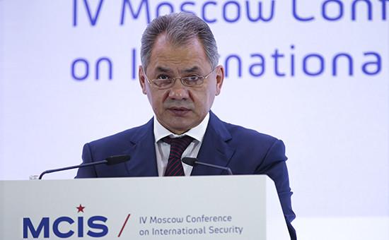 Министр обороны РФ Сергей Шойгу на IV Московской конференция по международной безопасности