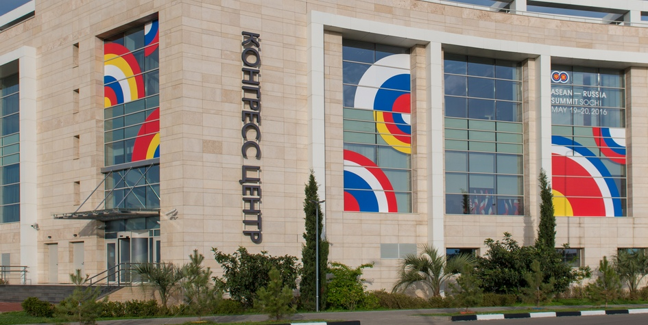 Конгресс-центр отеля Radisson Blu Resort & Congress Centre в Сочи