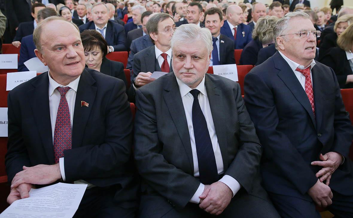Геннадий Зюганов, Сергей Миронов и Владимир Жириновский