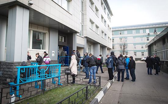 Здание налоговой инспекции вМоскве