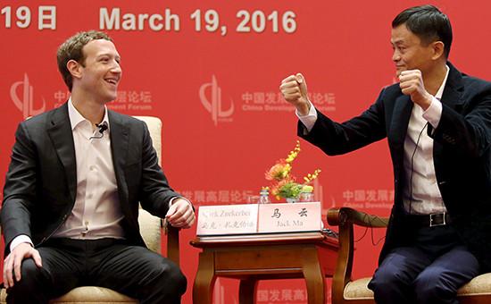 Основатель Facebook Марк Цукерберг и основатель Alibaba Джек Ма