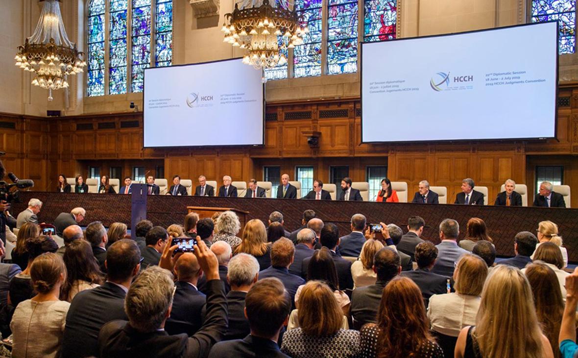Гаагская конференция по международному частному праву