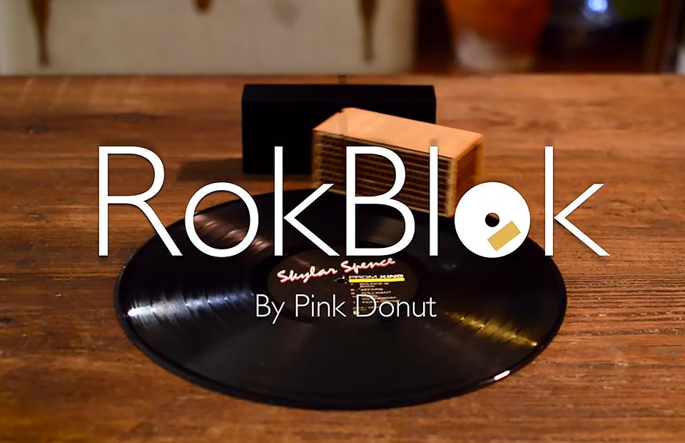 Фото: kickstarter.com/projects/pinkdonut