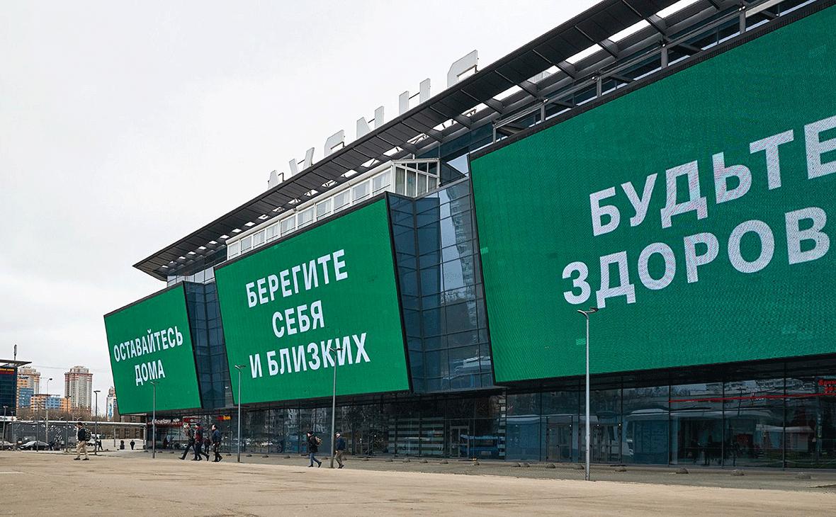 Фото: Максим Денисов / mos.ru