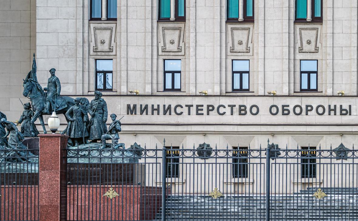 Вид на здание Министерства обороны РФ