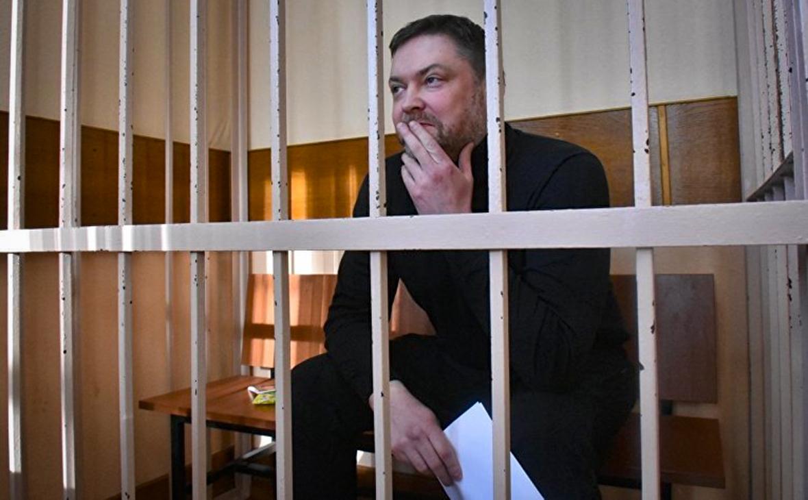 Максим Куксин