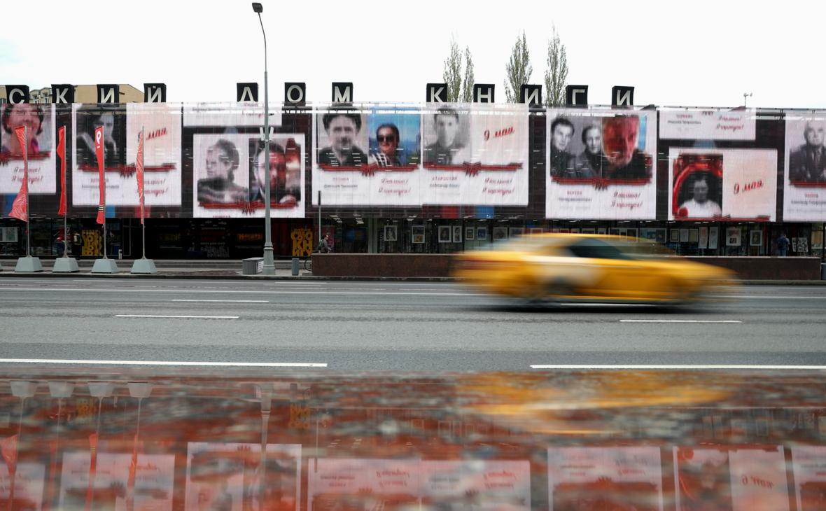 Трансляция акции «Бессмертный полк онлайн» на рекламных щитах на фасаде Московского дома книги