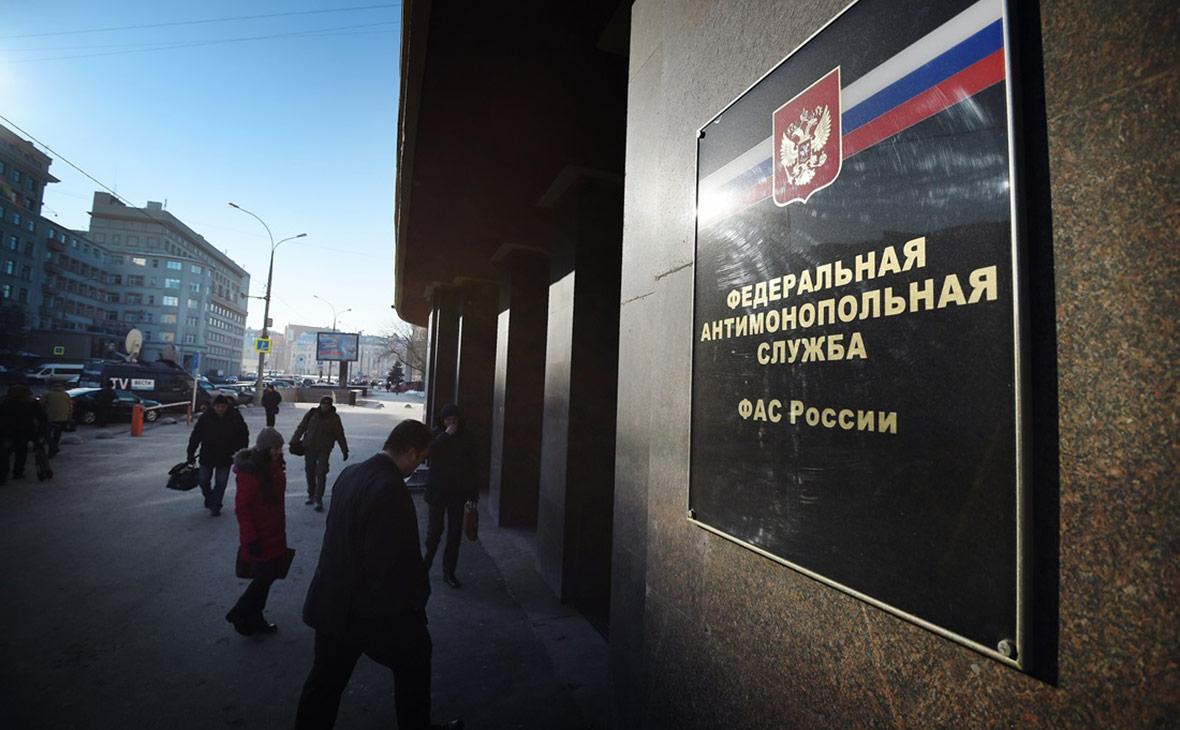 Фото: Дмитрий Коротаев / «Коммерсантъ»