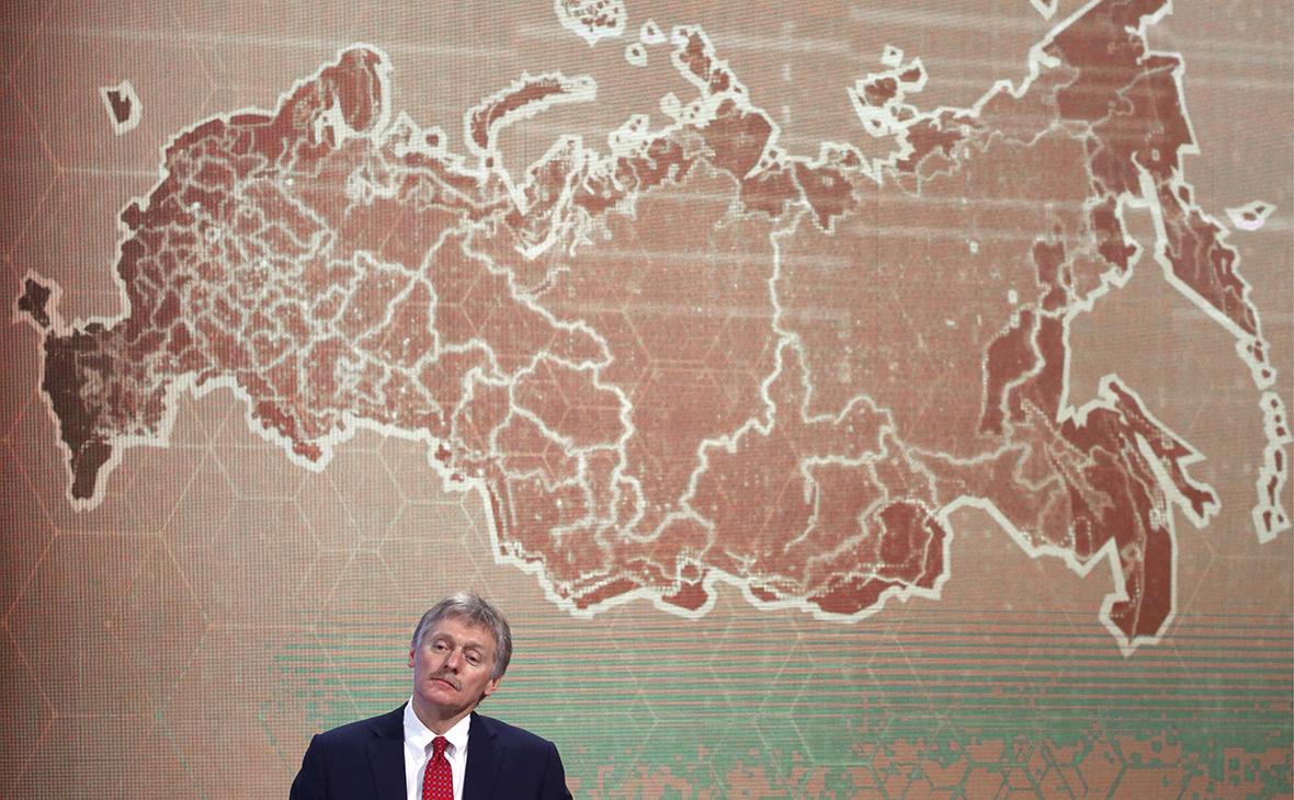 В Кремле назвали условие укрупнения регионов России :: Политика :: РБК
