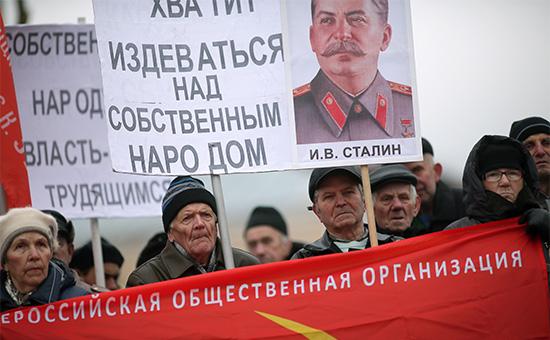 Участник шествия, организованного КПРФ в честь 98-й годовщины Октябрьской социалистической революции. 7 ноября 2015 года