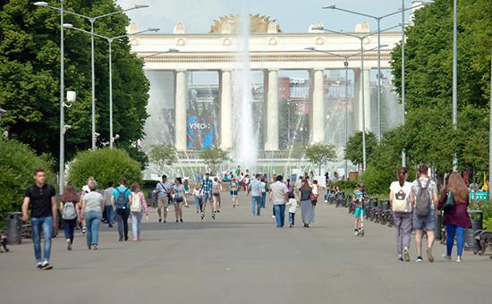 Главный вход в Парк Горького