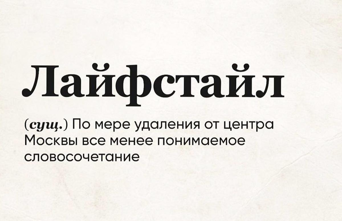 Фото: instagram.com/slovodna/