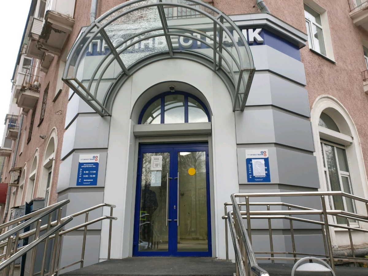 ВТБ выбран для выплат средств вкладчикам пермского «Проинвестбанка»