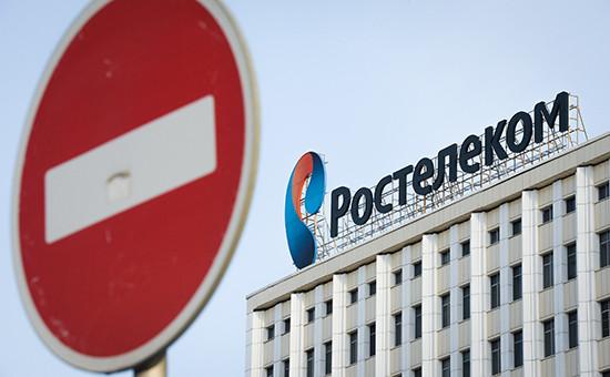 Здание офиса компании Ростелеком в Москве