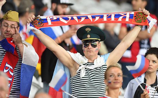 Российские фанаты начемпионате Европы пофутболу-2016