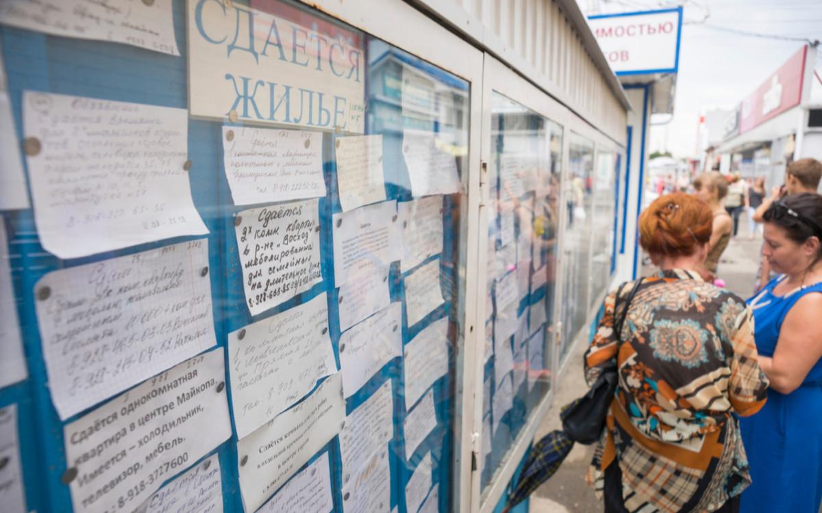 Фото: Alexey Smyshlyaev/shutterstock.com
