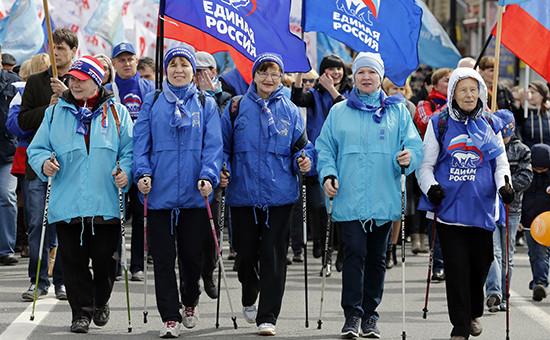 Первомайское шествие активистов партии «Единая Россия». Архивное фото