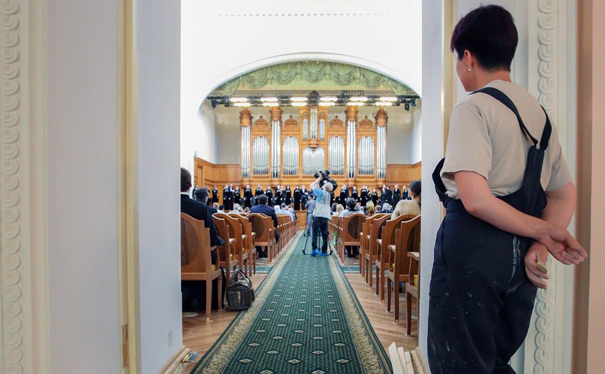 Большой зал Московской государственной консерватории имени П.И. Чайковского