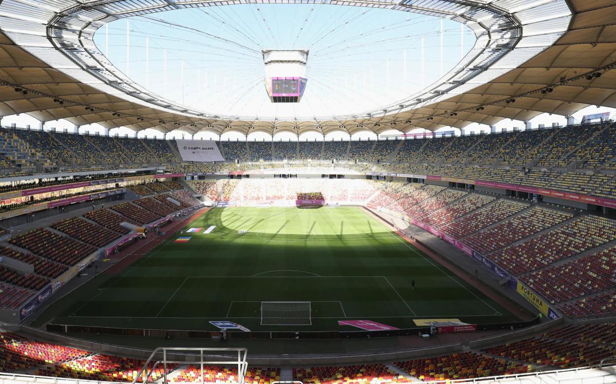 Национальный стадион в Бухаресте