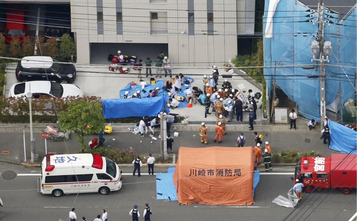 Место нападения в Кавасаки