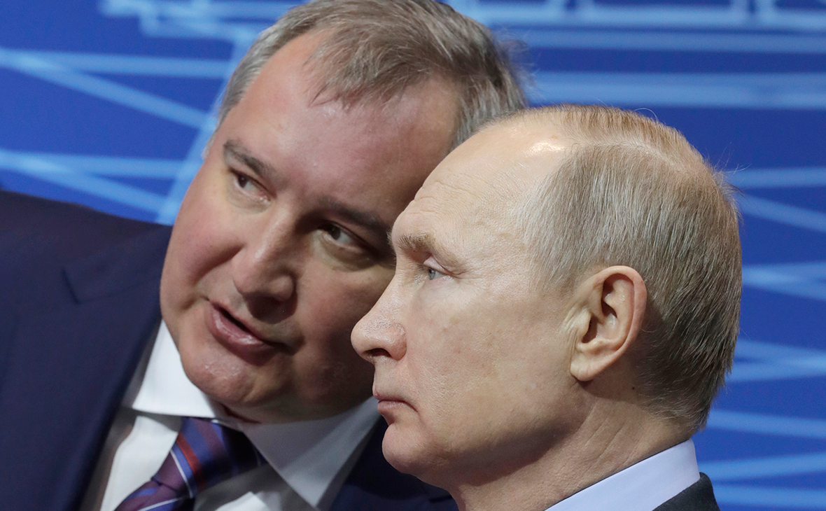 Дмитрий Рогозин и Владимир Путин