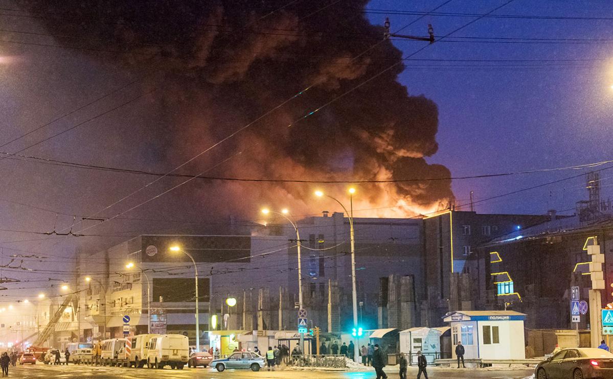 Ликвидация пожара в торгово-развлекательном центре «Зимняя вишня»