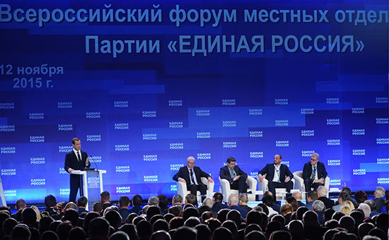 Премьер-министр РФ Дмитрий Медведев (слева) выступает наВсероссийском форуме местных отделений партии «Единая Россия» вмеждународном выставочном центре «Крокус Экспо»