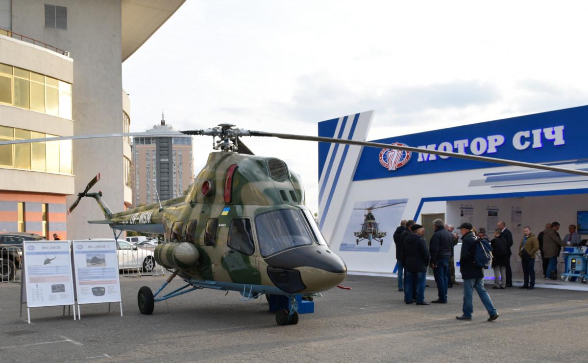 Киев ввел санкции против китайских акционеров «Мотор Сич»