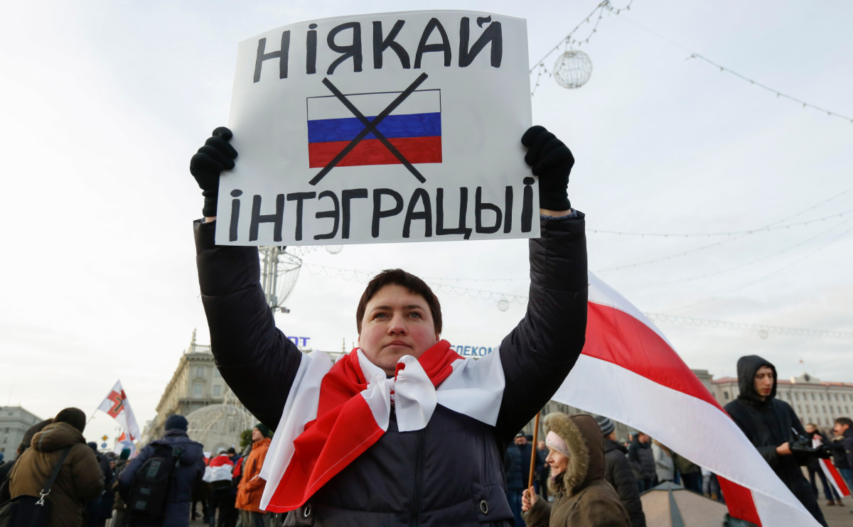 Фото: Татьяна Зенькович / EPA /ТАСС