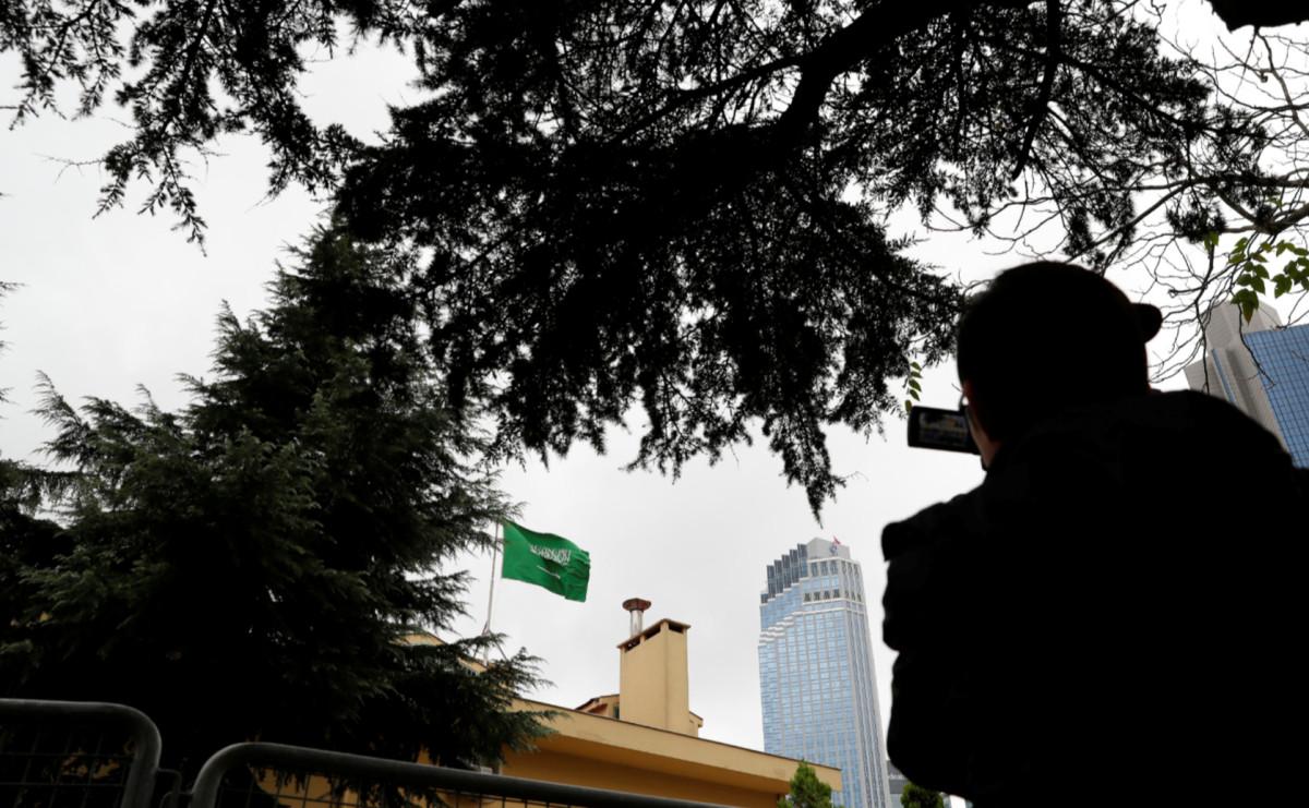 Консульство Саудовской Араваии в Стамбуле