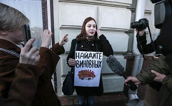 Одиночный пикет у здания администрации президента вМоскве, 10 марта 2016 года