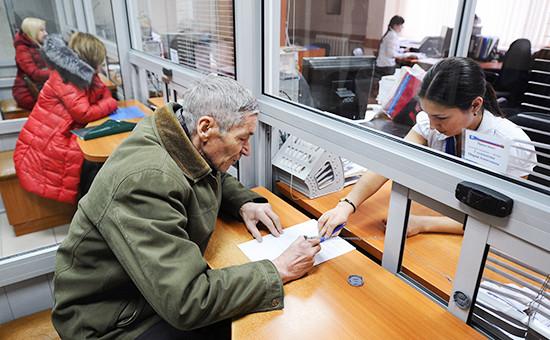 Фото: Рюмин Александр/ТАСС