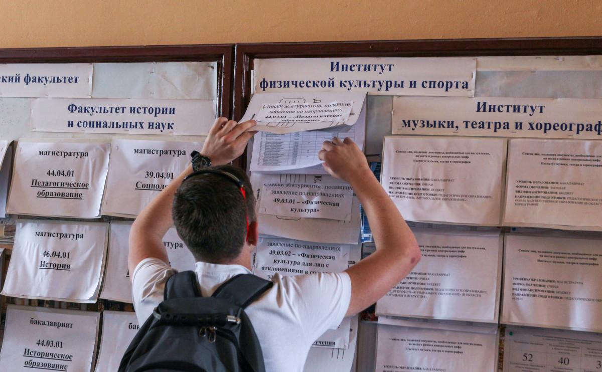 Фото: Роман Пименов /Интерпресс/ ТАСС