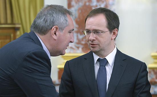 Вице-премьер правительства Дмитрий Рогозин и министр культуры Владимир Мединский