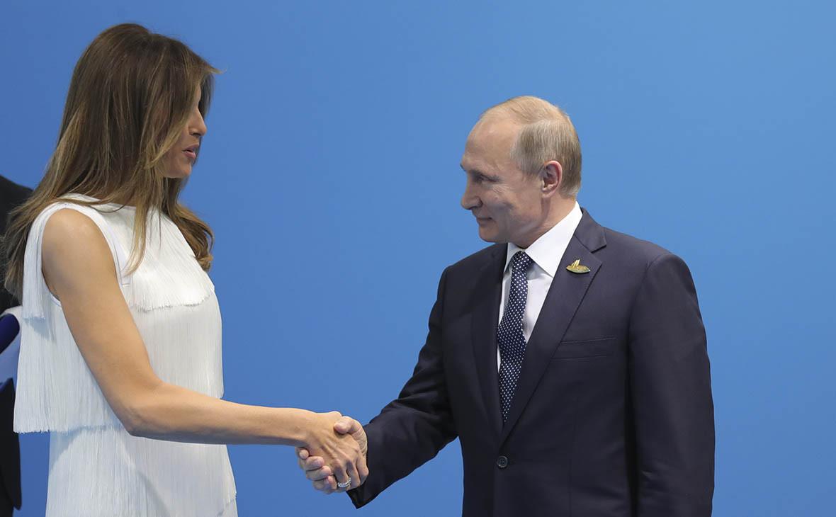 Мелания Трамп и Владимир Путин