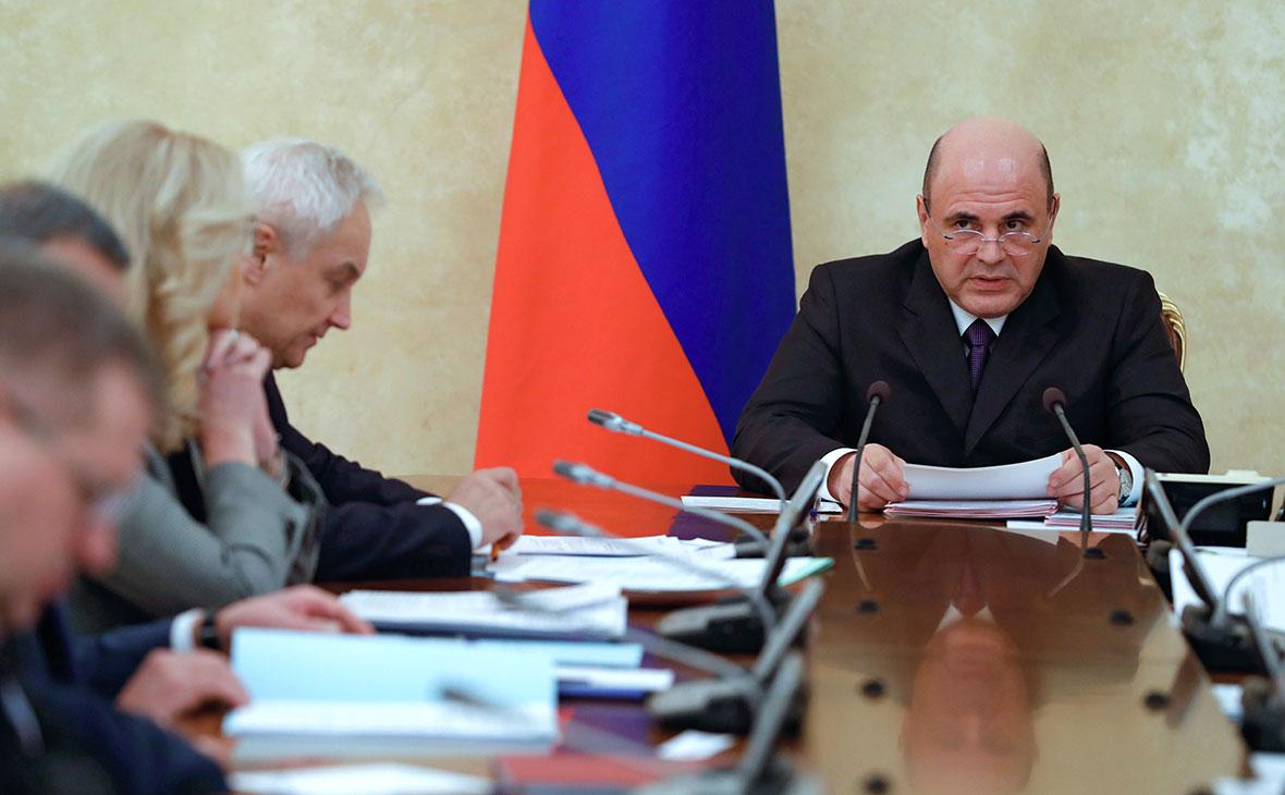 Председатель правительства РФ Михаил Мишустин проводит совещание с вице-премьерами