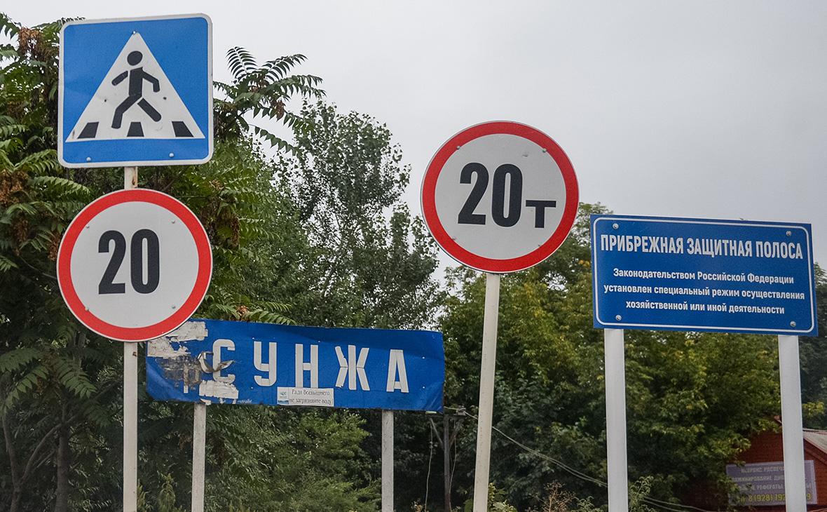Фото: Саид Царнаев / ТАСС