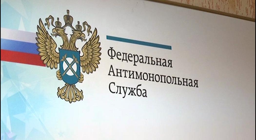 УФАС: власти Перми необоснованно препятствуют деятельности бизнесменов
