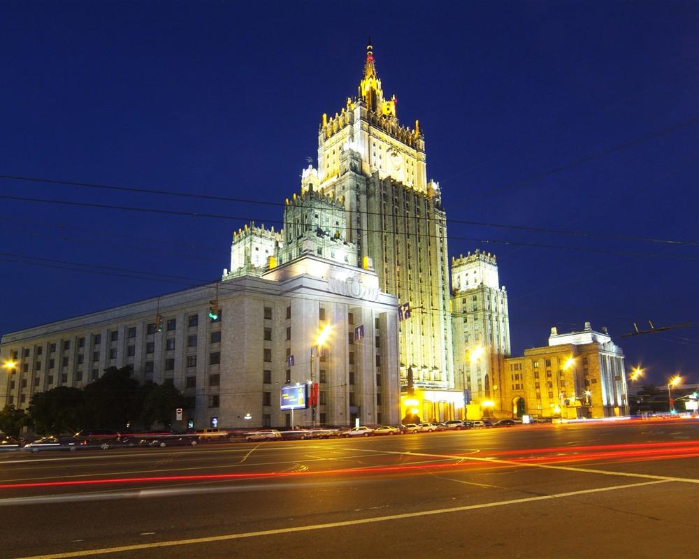 Фото: Russian Look