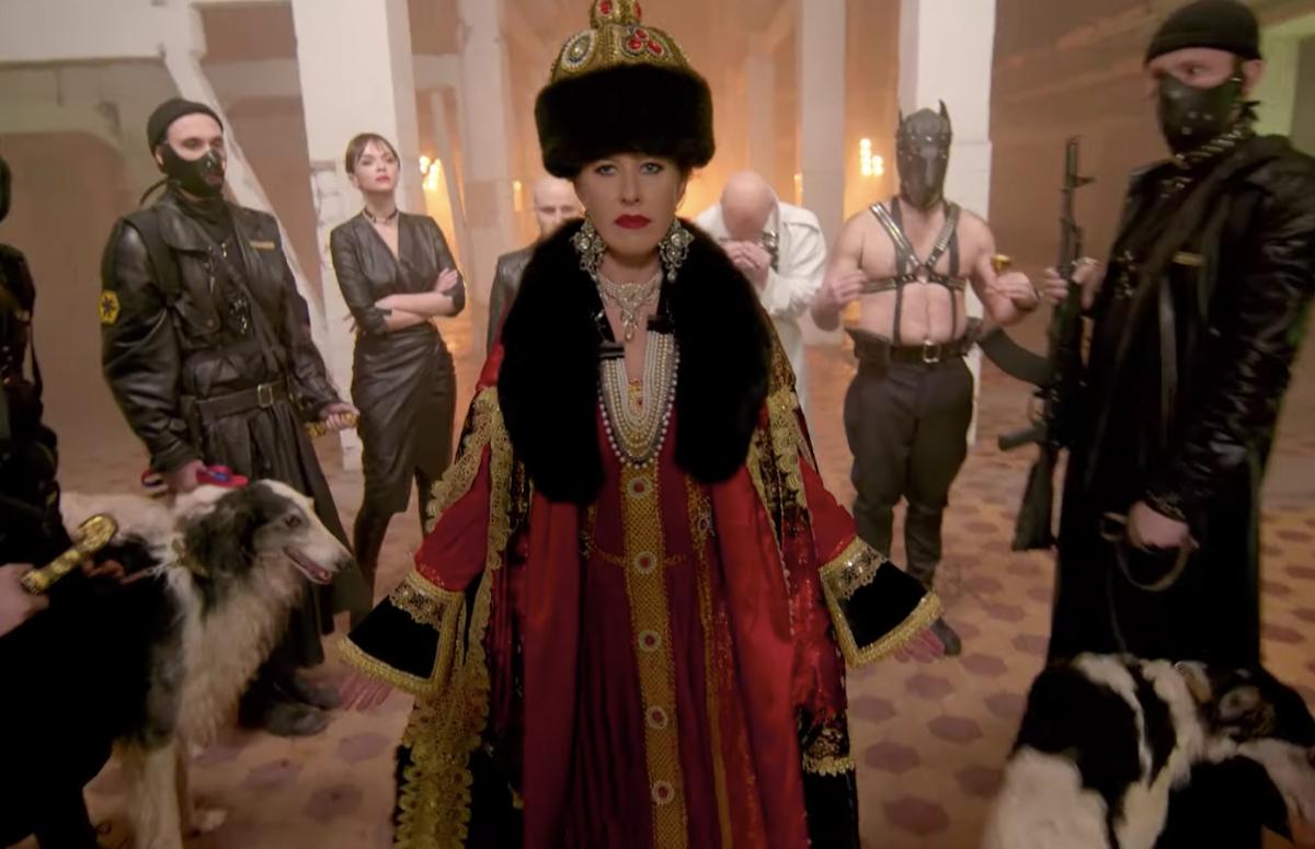Кадр из сериала «амроН»