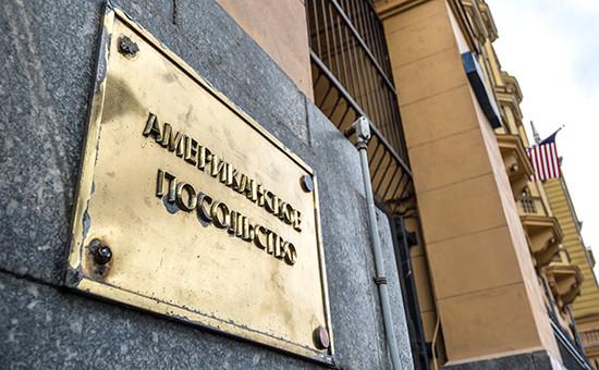 Здание посольства Соединенных Штатов Америки в Москве
