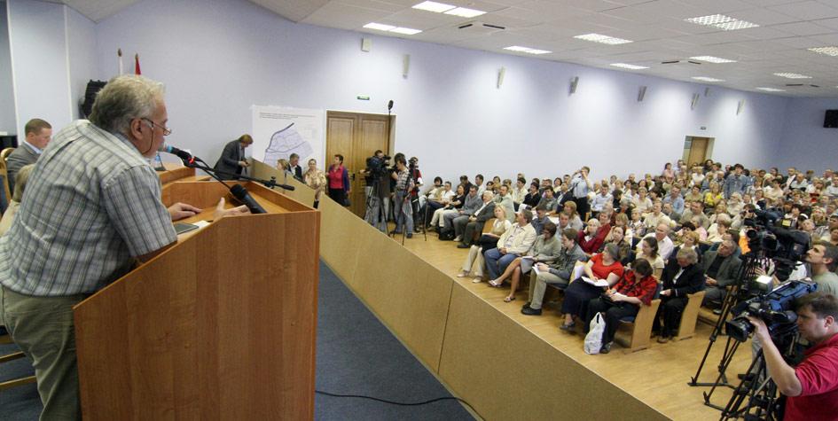 Общественный слушание по проекту застройки