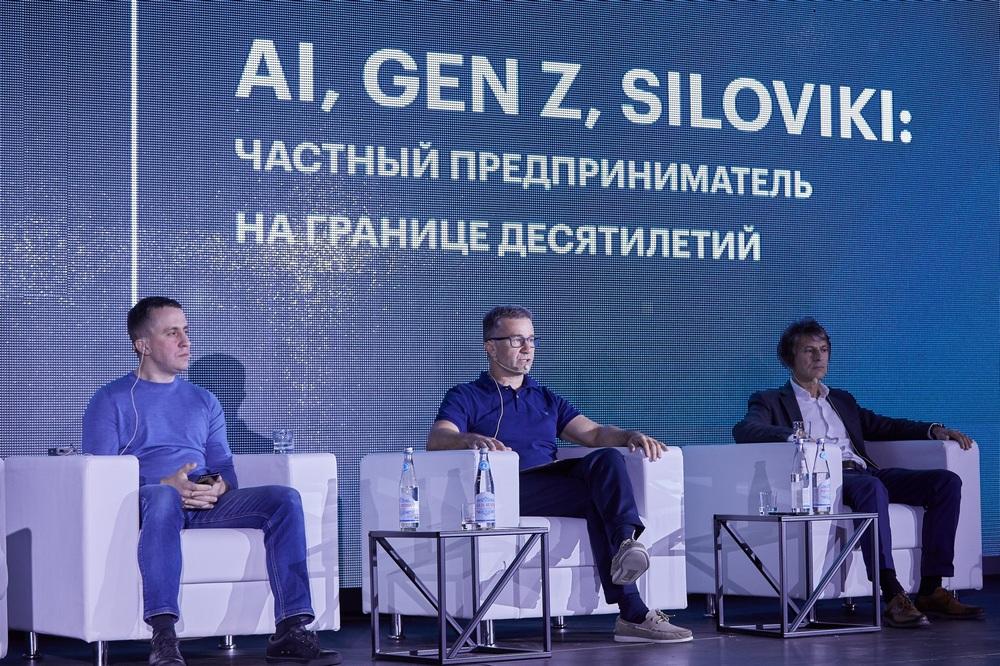 Александр Иванов (Waves Platform), Олег Жеребцов (Solopharm) и Вадим Волков (Европейский университет в Петербурге)