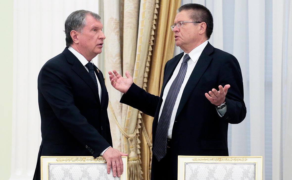 Игорь Сечин и Алексей Улюкаев