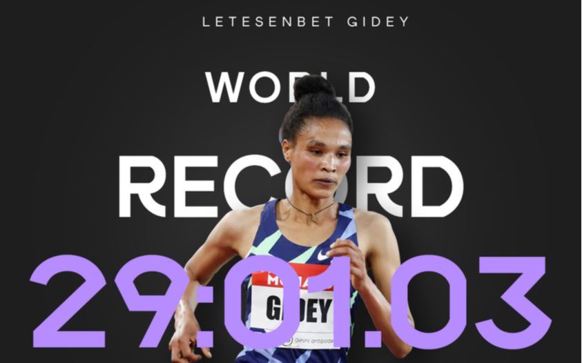 Фото: пресс-служба World Athletics