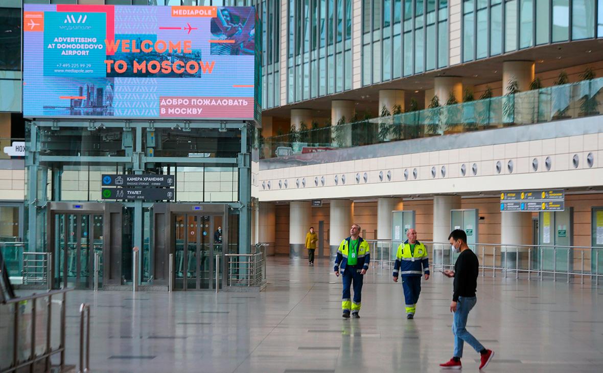 Международный Аэропорт Домодедово имени М.В. Ломоносова