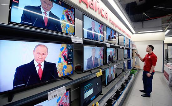 Трансляция выступления президента России Владимира Путина сежегодным Посланием кФедеральному собранию вКремле